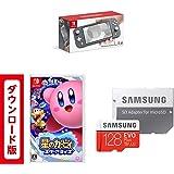 Nintendo Switch Lite グレー + 星のカービィ スターアライズ オンラインコード版 + Samsung microSDカード128GB MB-MC128GA/ECO セット