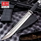 Honshu Tanto Knife and Leather Sheath