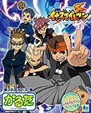 Karuta Inazuma Eleven (japan import)