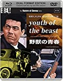 Youth Of The Beast [Masters of Cinema] Dual Format (Blu-ray & DVD) (1963)