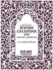 Executive Jewish Calendar 5782 (Jewish Calendars)