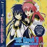 Galaxy Angel Duet V.1: Milfeulle Sakuraba/Chito