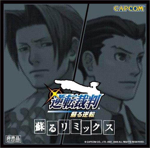 Gyakuten Saiban: Mask Vision Murder Case [Limited Edition] [Japan Import] by Capcom (Image #4)