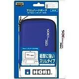 【New 3DS対応】スリムハードポーチ for NEW ニンテンドー3DS ブルー