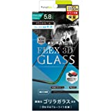 Simplism iPhone XS/X対応 [FLEX対応 3D] Gorillaガラス ブルーライト低減 複合フレーム ブラック