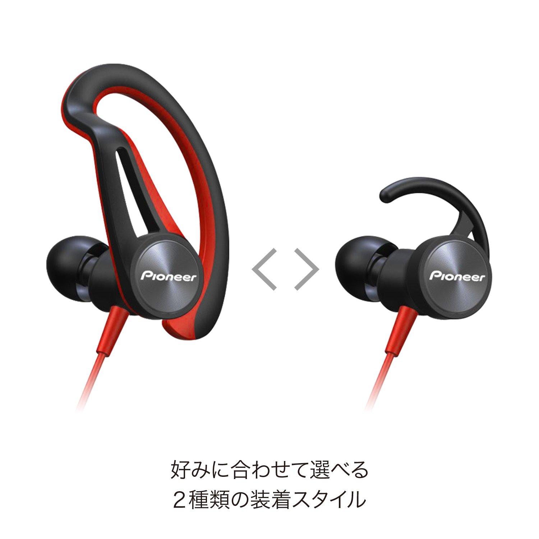 Pioneer e7bt de R Bluetooth Auriculares Deportivos con 7 Horas de ...