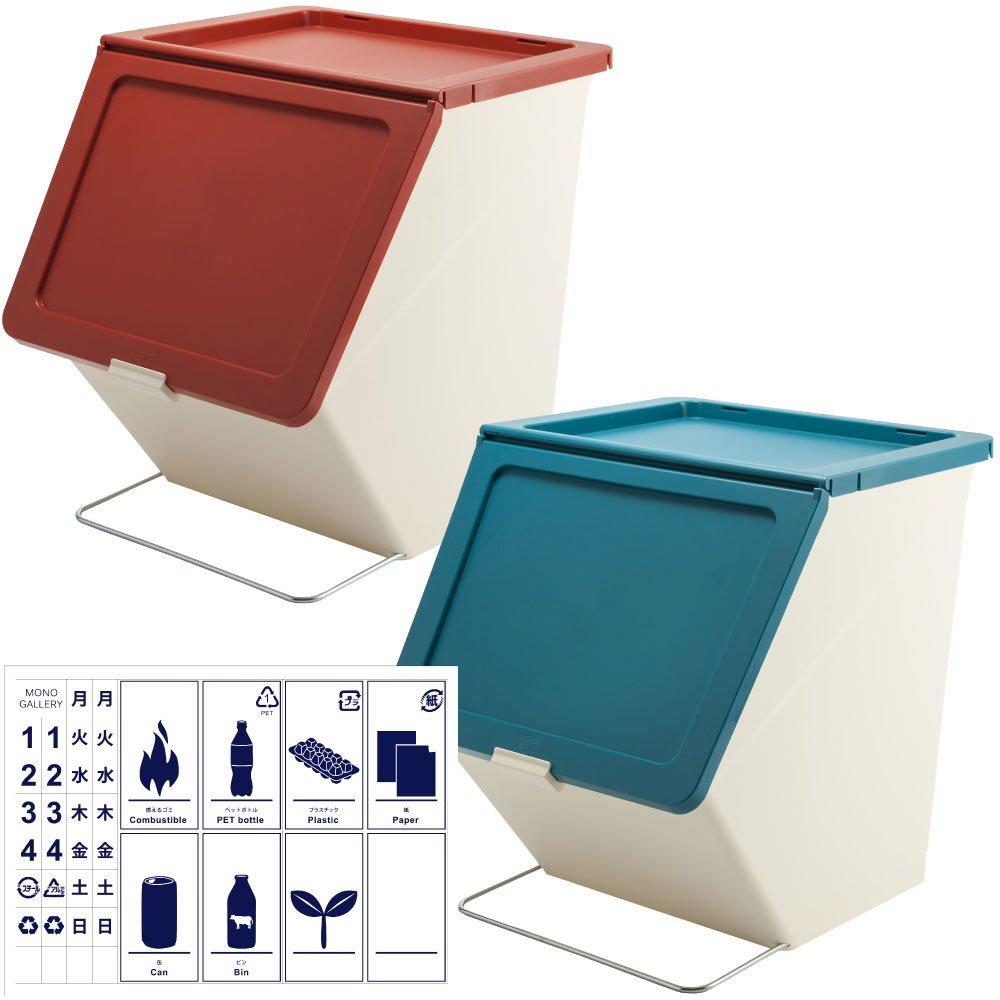スタックストー ペリカン ガービー 38L 全6色の中から選べる2個セット + 分別ステッカー ゴミ箱 ごみ箱 ダストボックス おしゃれ ふた付き stacksto pelican (レッド×ブルー) B0759DCQ2N レッド×ブルー レッド×ブルー