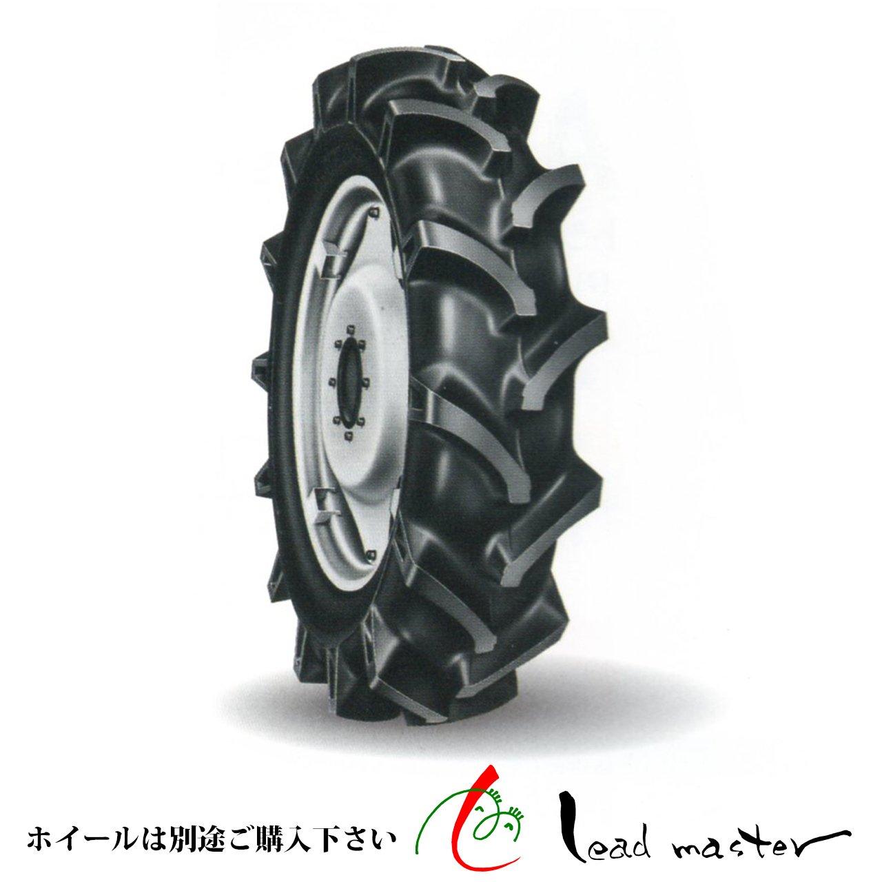ファルケン(AR2) 8-18 6PR トラクター用前輪タイヤ(標準ラグタイプ) B01J5YD620