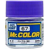 Mr.カラー C67 パープル