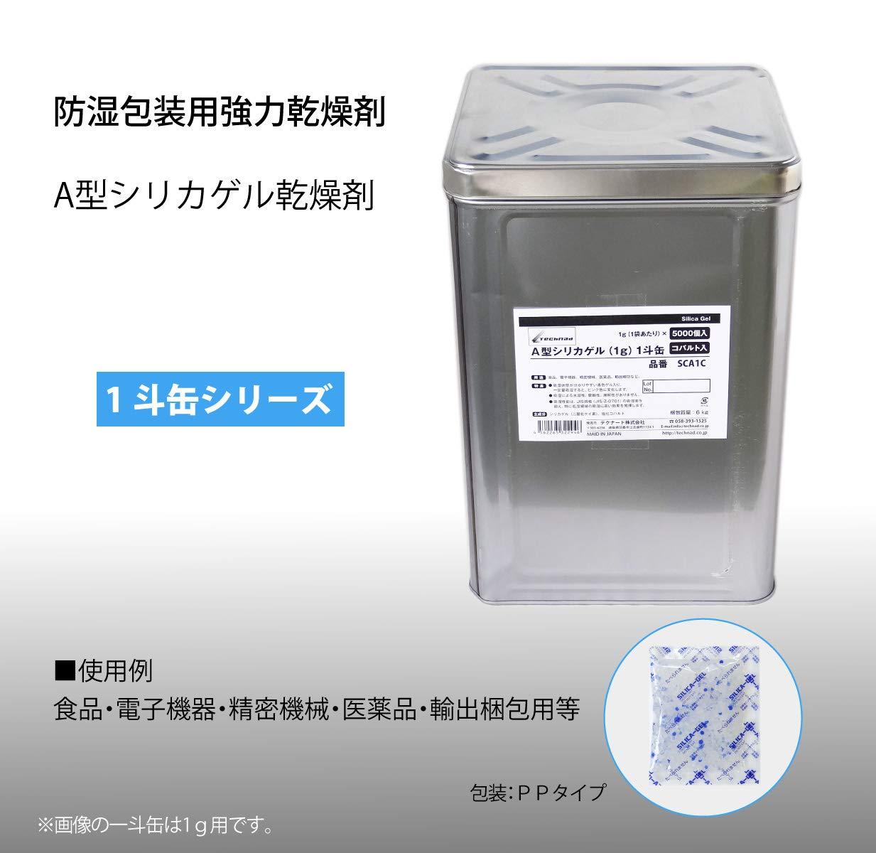 防湿包装用強力乾燥剤 A型シリカゲルクリーン&ドライ「1斗缶シリーズ」 (50g200個) B07JVJ6Q9M  50g200個