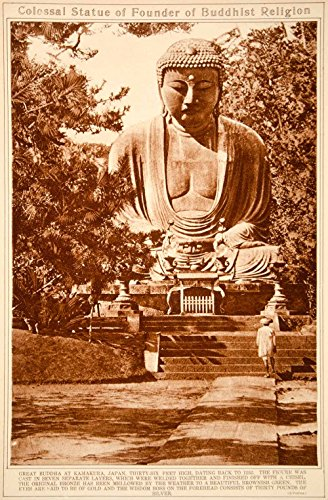 1923 Rotogravure Great Buddha Bronze Daibutsu Kamakura Japan Buddhism Religion - Original Rotogravure