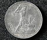 USSR Communistic Socialistic Silver half Ruble coin 1/2 ROUBLE Soviet Union AR 50 Kopeks.