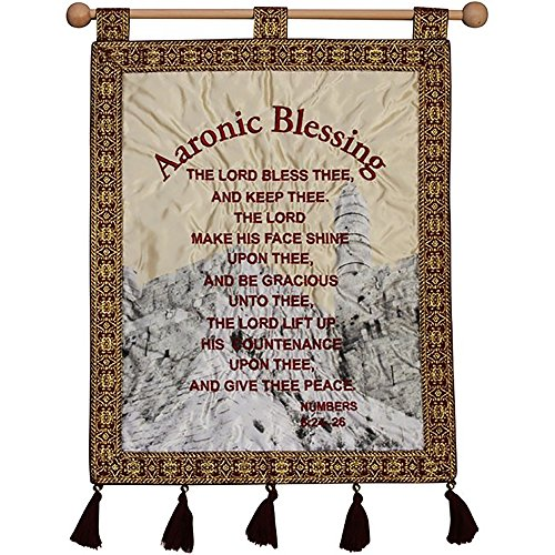 Jerusalem Gift Shop Aaronic Blessing - Priestly Blessing - Numbers 6:24-26 - Tower of David - Wall Banner - (Blessing Prayer Plaque)