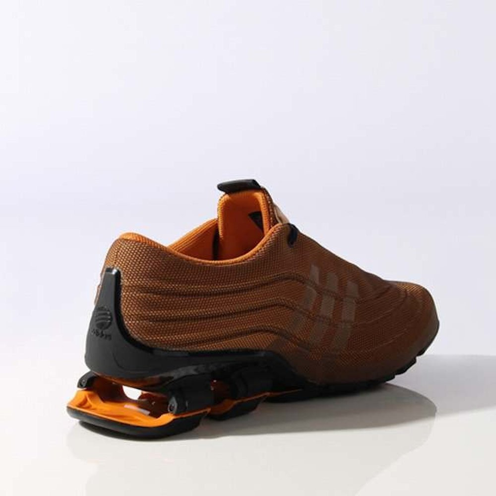 pretty nice 90054 fc221 adidas PORSCHE DESIGN Bounce S4 Limited Edition Men's ...