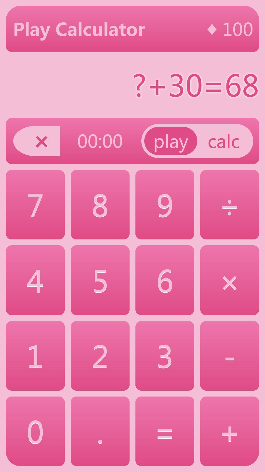 Jugar Calculadora: Amazon.es: Appstore para Android