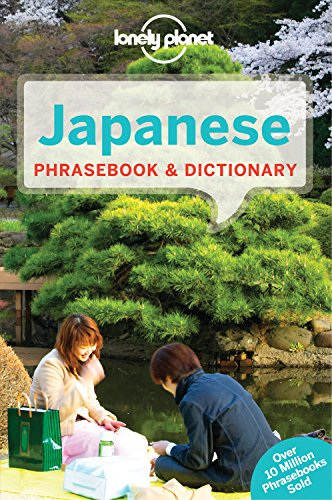 Lonely Planet Japanese Phrasebook & Dictionary (Lonely Planet Phrasebook and Dictionary) ()