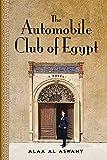Automobile Best Deals - Automobile Club Of Egypt