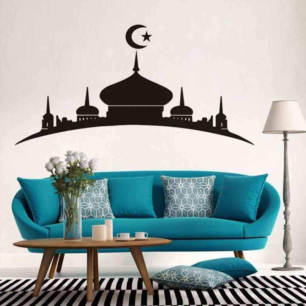 S.H.EEE Vinyl Wall Sticker Decal Home Decor Bedroom Moon Mosque Lantern Ramadhan A
