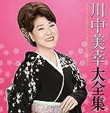 Kawanaka Miyuki Dai Zenshuu