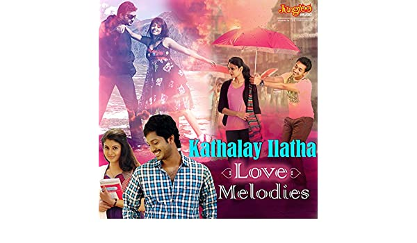 madhi vadhani song
