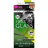Simplism iPhone XS Max [FLEX対応 3D] Gorillaガラス 複合フレームガラス ブラック