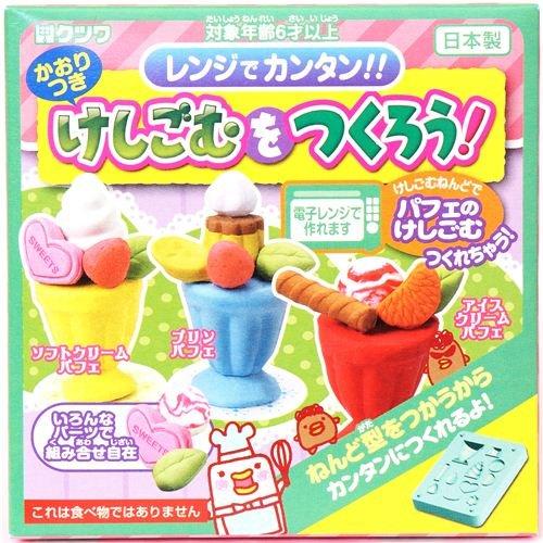 ice cream eraser kit - 3