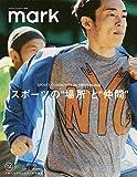 mark 04 (講談社 Mook(J))