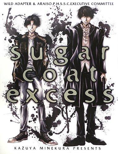sugar coat excess
