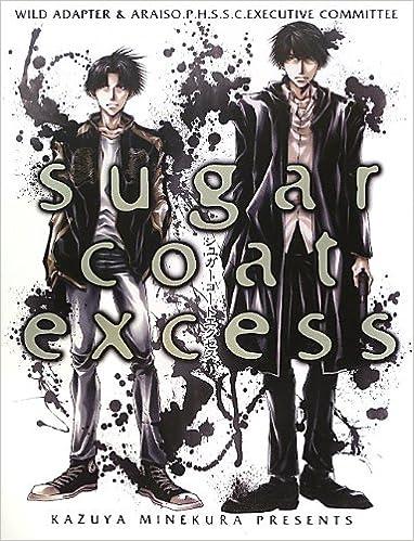 "JAPAN Kazuya Minekura Illustrations /""Sugar coat/"" Wild Adapter,Araiso Art Book"