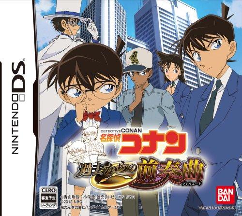 Detective Conan: Kakokara no Zensou Kyoku [Japan Import] (Best Ds Detective Games)
