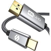 USB C to DisplayPort-Kabel 2M(4K@60Hz, 2K@144Hz, 2021 Updated), Silkland USB C(Thunderbolt 3-Compatibel) naar…