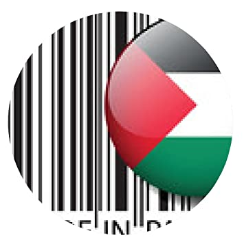 Made in Palestine barcode  Vector illustration Mousepad