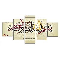 Sunlera 5 pannelli Islamic Religious painting Simboli olio Letters Immagini Wall Drawing poster delle fotografie per Office Sala