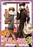 Animation - Sekai-Ichi Hatsukoi 2 Vol.5 + Bonus (DVD+CD) [Japan LTD DVD] KABA-9411