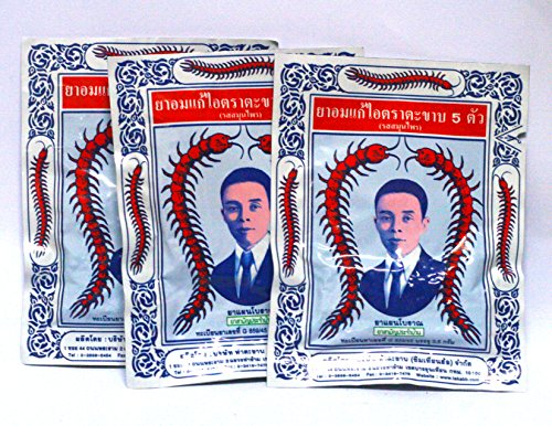 5-centipedes-thai-herbal-cough-drops-in-classic-package-40-pillsx-3-packs