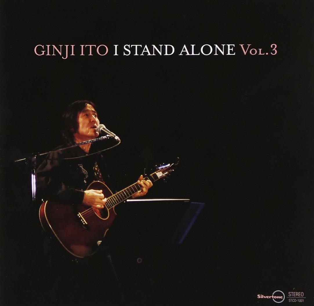 I STAND ALONE Vol.3