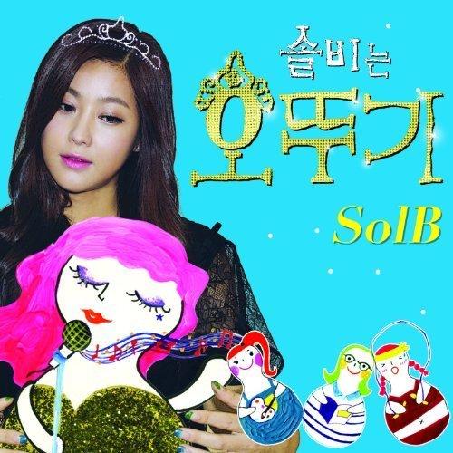 solbi-is-ottogi-by-sobi-music-cd