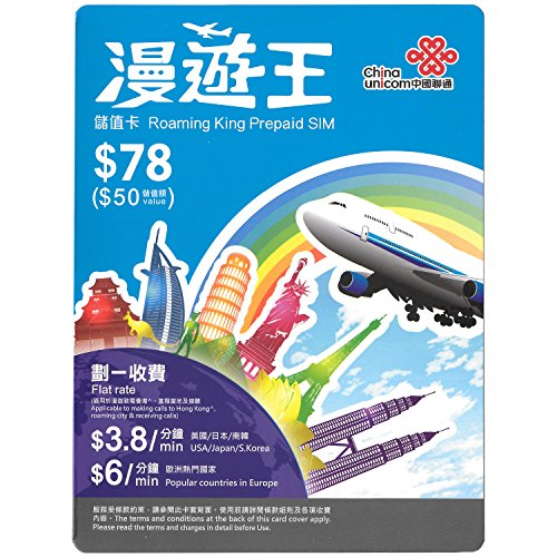 china-unicom-roaming-king-prepaid-sim-card-one-card-across-6-continents-35-tourism-regionsclear-char