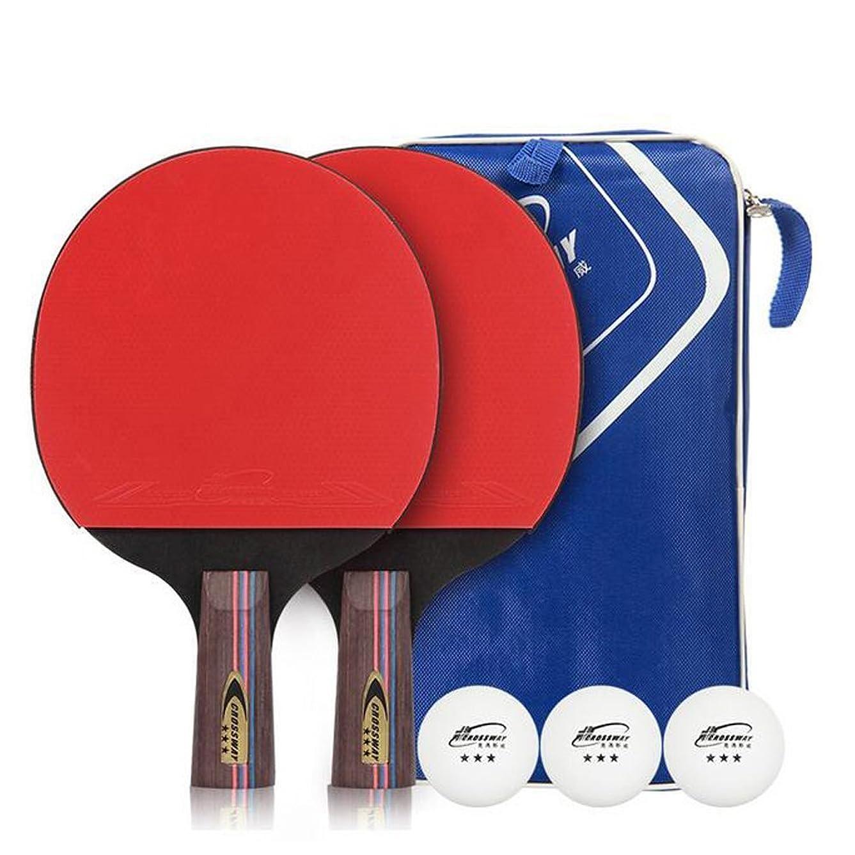 スポーツの試合を担当している人遡る放置[ボルコム] 卓球セット (ボール ラケット ネット セット) [ D6741800 / Stone Ping Pong Set ] アウトドア レジャー 簡易