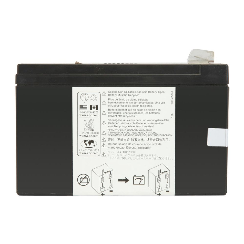 APC Replacement Battery Cartridge #2 RBC-2J