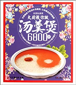 Book Great Chef Teaches You to Make 6800 Home Dishes -Well-known Chef's Dishes (Chinese Edition)