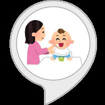 離乳食辞典ー赤ちゃん食べ物
