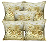 5Pcs-100Pcs Amazing India White Cotton Jari Embroidered Work Elephant Cushion Covers Wholesale Lot