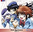 Over The Future <通常盤>