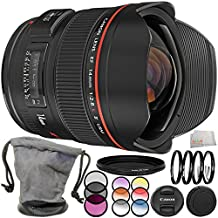 Canon EF 14mm f/2.8L II USM Lens - International Version (No Warranty) 10PC Accessory Bundle. Includes 3PC Filter Kit (UV-CPL-FLD) + 4PC Macro Filter Set (+1,+2,+4,+10) + 6PC Graduated Filter Kit + Variable ND Filter + Cleaning Cloth + More