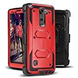 Jwest LG G Stylo 2 (2016 Release) - Heavy Duty Full-Body Rugged Holster Armor Case & Belt Swivel Clip [ Kickstand ] WITHOUT Built-in Screen Protector - Red