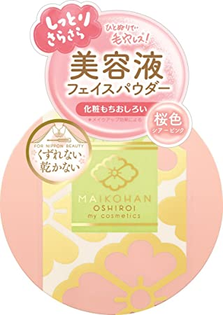 Sana Maiko Face Powder Sakura 6.5g Cherry Blossom Color
