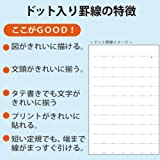 2 X Kokuyo Campus Todai Series Pre-Dotted Notebook, Semi B5-dotted, 30 Sheets - 60 Pages, Limited Cover Sports-Field Stripe, 5 Pack X 2 Set