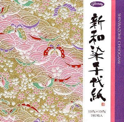 Amazon.com: shinwazome Chiyogami de papel para Origami: Arte ...