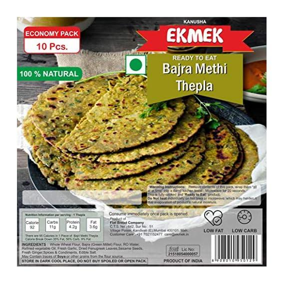 EKMEK, Ready to EAT, BAJRA Methi THEPLA (??????) 10 Pcs